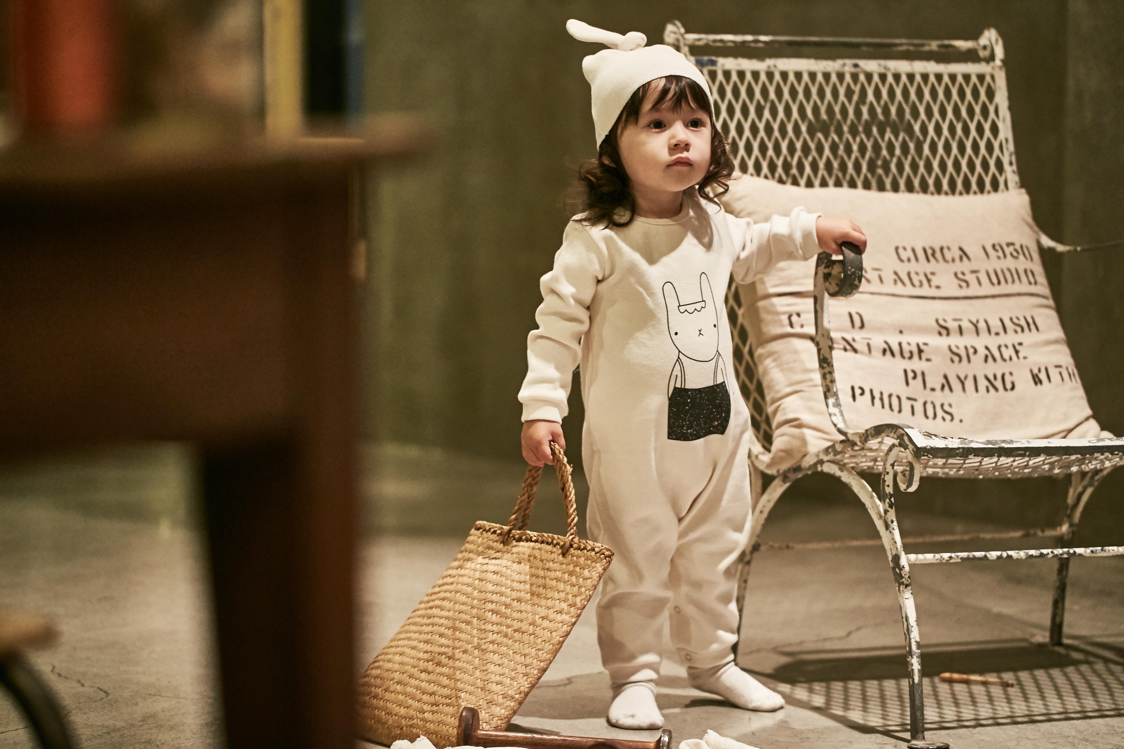 Bunny Suit Set