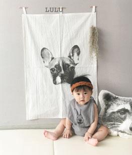 Puppy Mini Curtain