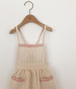 Sera Skirt