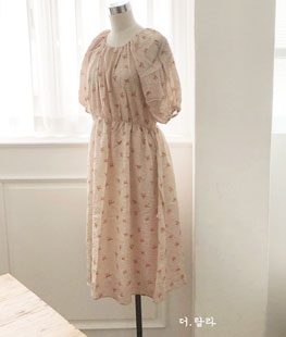 Rose Mom Dress