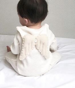 Angel Suit