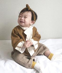 Boy Hanbok Set