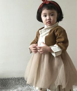 Girl Hanbok Set
