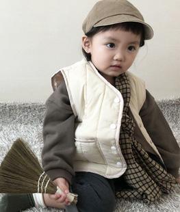 Rian Padding Vest