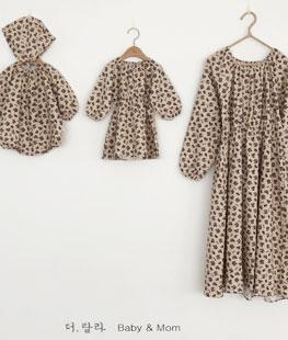Ann Dress for Mom